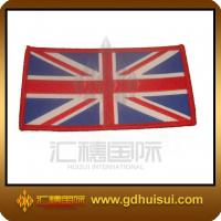 Quality rectangle woven garment patch for sale