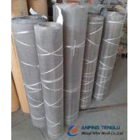 Quality Warp Wire: 0.125mm, 65mesh/Inch; Weft Wire: 0.071mm, 390mesh/inch, PDW Weave for sale