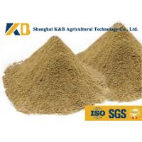 Quality Dried Feed Additive Fish Protein Powder Improve Animal Disease Resistance Ability for sale