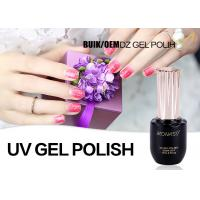 Quality Long Lasting Matte One Step Gel Nail Polish For Nail Salon 200 Colors for sale