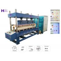 China 1200 PCS / H High Frequency Welding Machine 35KW For Plastic Window Curtain on sale