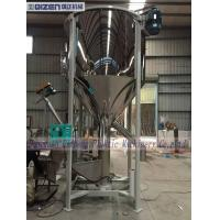 Quality Fully Automatic Plastic Mixer Machine For PP PE ABS Pipe Material 1000KG Capacity for sale