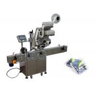 Quality 1000mm×450mm Size Flat Bags Automatic Flat Surface Label Applicator For Top Side for sale