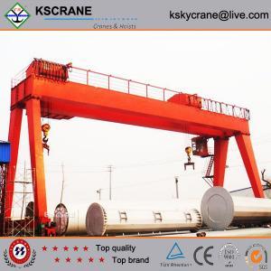 China MG Model Double Girder Gantry Crane Design on sale