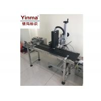 Quality High Resolution UV Inkjet Printer 0 - 65 M/Min Speed With Four 70mm High Printheads for sale