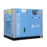 Quality Waterproof Industrial Air Compressor / Screw Type Air Compressor 7.5kW for sale