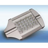 Quality IP65 24W 12V DC Mini Solar LED Street Light 2250 lm Initial Lumen With CE Approval for sale