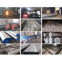 Quality Round Flat Tool Steel Bar Hot Work Die Steel With High Cracking Resistance for sale