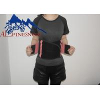 Buy cheap Men And Women Elastic Abdominal Belt Back Support Unisex Adjustable Correct from wholesalers