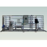 Quality 30000 LPH 30 Ton per hour CE certification stainless steel water tank/water filter ro water system for sale