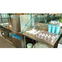 Buy cheap Customized Size Hood Type Dishwasher With Flexible Wash Cycle 6.5KW(68s/75s/80s) from wholesalers