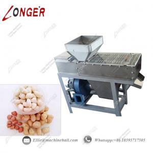 Quality Dry Type Peanut Peeling Machine|Dry Type Peeler Equipment|Roasted Peanut Peeling Machine|Automatic Peanut Peeler for sale
