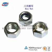 Quality Catalogs of Nylon Lock Nut for sale
