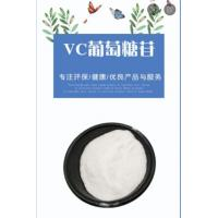 Quality AA2G L-Ascorbic Acid 2-Glucoside Natural Feed Additives for sale
