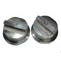 Buy 2 Cavities Plastic Injection Molded Parts For Brand Car Changeable Insert  Parts at wholesale prices