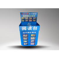 Quality Paper Dump Bin Stationery Display Stand For Book Advertising And Retail for sale