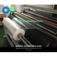 Quality Sinohs CE ISO LDPE HDPE 1500mm Film Blowing Machine for sale