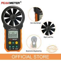 China Hand Held Environmental Meter Air Volume Wind Velocity Meter Data Uploading Functions for sale
