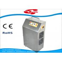 Buy cheap 15-20g/H Ozone Generator GQO-C20G wheeled movable with build-in air pump from wholesalers