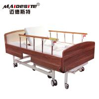 Quality Easy Wheelchair Transfer Bed Adjustable Electric With CE / ISO / BV Certificate for sale