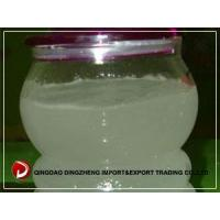 China Sodium Lauryl Ether Sulphate (SLES 70%) on sale