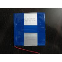 China 7.4V 1500mAh 457085 Li-Polymer Rechargeable Battery Pack for Tablet PC on sale