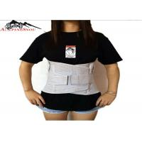 Quality Industrial Back Brace Waist Protection Waist Pain Relief Belt Grey Color for sale