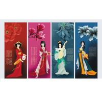 Quality MDF frameless decorative painting for sale