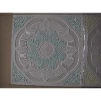 China Colorful Gypsum Ceiling Board on sale