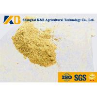 Buy Health Assistance Fish Protein Powder Feed Additive With Woven Packed at wholesale prices