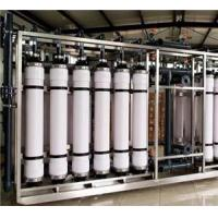 China Mineral Water Production Line UF Water Treatment for sale