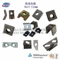 Quality Railroad Clamp with Screw Spike for sale
