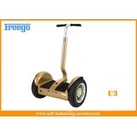 Quality Brush DC Motor 2 Wheel Self Balancing Scooter for sale