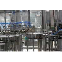 Quality 0.5L Water Bottle Filling Machine PLC Controled / Liquid Filling Line for sale