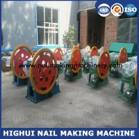 China Z94-5c Automatic Nail Machine Price from China Factory on sale