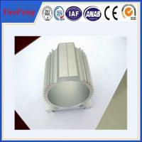 Quality Anodizing/ Powder Coated treatment Electric Motor Shell Aluminum Profiles for sale