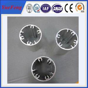 Quality clear anodized aluminum profile round aluminium extrusion, aluminium price per kg factory for sale