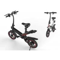 China Lightweight Portable Folding Electric Bike 12 Inch Aluminium Alloy Frame on sale