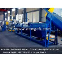 Quality waste films washing plant,waste films recycling production line,plastic recycling machine for sale