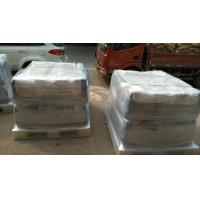 Buy cheap 13530-50-2 Aluminum Phosphate Binder Unshaped Refractory Non - Toxic from wholesalers