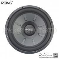 China 12 double magnet car subwoofer PP cone car audio woofer head big brand design car bass speaker spl car loudspeaker for sale