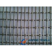 Quality Slot Hole Crimped Wire Mesh for Pig Raising in Hoggery to Avoid Diseases for sale