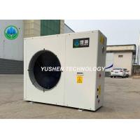 Quality Side Air Blow Cold Climate Air Source Heat Pump With Copeland Compressor for sale
