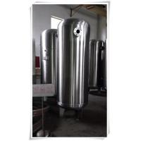 Buy Stainless Steel Vertical Air Receiver Tank For Rotary Screw Air Compressor at wholesale prices