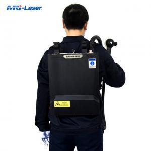 Quality Portable Handheld Metal Removal Laser Derusting Machine for sale