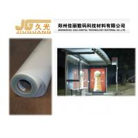 Quality water based high glossy front print PET backlit film for sale