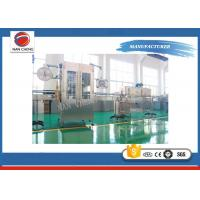 Buy cheap Automatic Drinking Bottle PVC Shrink Sleeve Bottle Labeling Machine from wholesalers