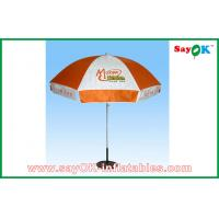Quality Advertising Polyester Sunshade Umbrella Summer Round Sun Garden Parasol for sale