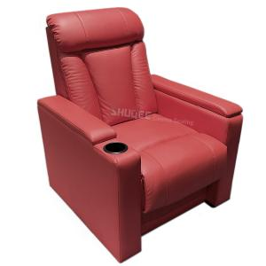 Quality Luxury Synthetic Leather Theater Seating VIP Cinema Sofa With Cup Holder for sale