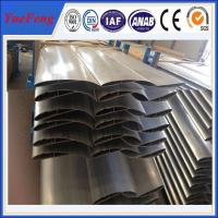 Quality Natural Anodized Aluminum Fan Piece Profile For Wind Power for sale
